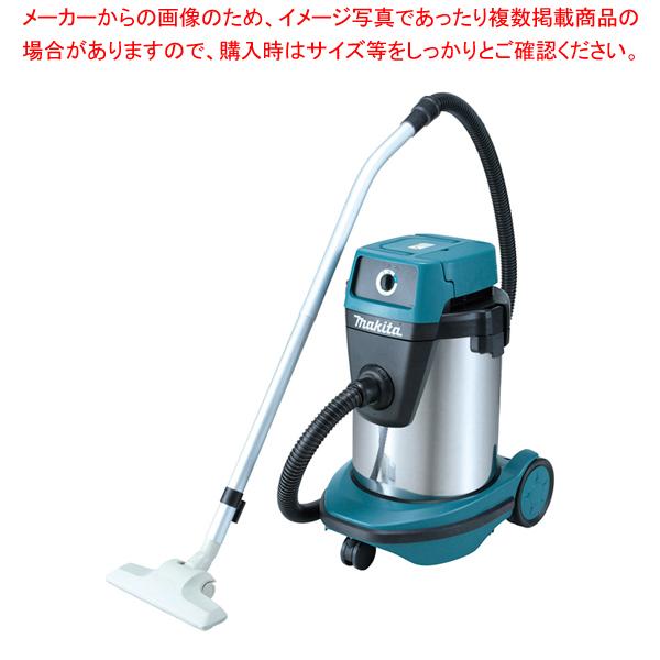 乾湿両用集じん機 490【ECJ】【厨房用品 調理器具 料理道具 小物 作業 】