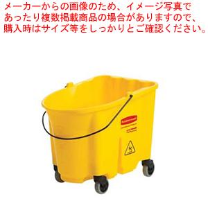 ブルートモップバケット 7570-88【ECJ】【器具 道具 小物 作業 調理 料理 】