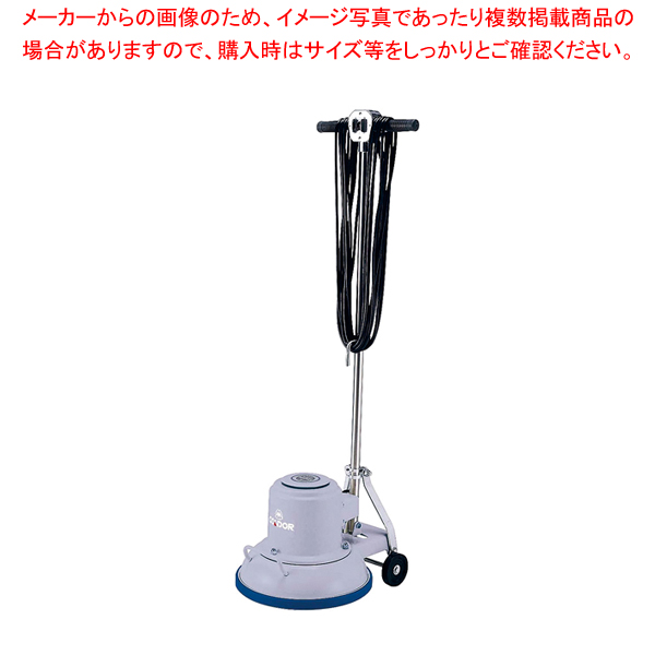 ポリシャー CP-12K(高速)【 床清掃用品 】 【ECJ】