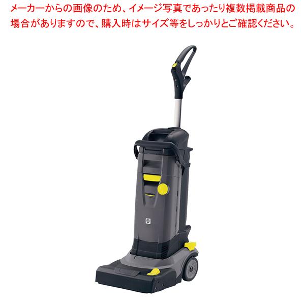 ケルヒャー 業務用ハンディスクラバー BR 30/4 C(新タイプ) 【ECJ】
