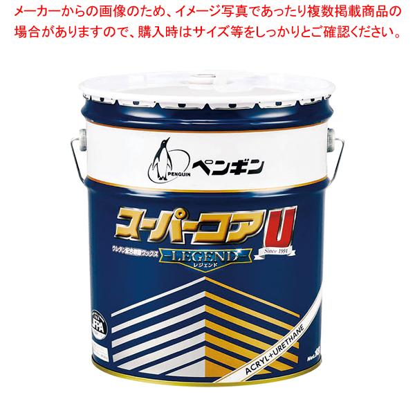 樹脂ワックス スーパーコアU レジェンド 18L 【ECJ】