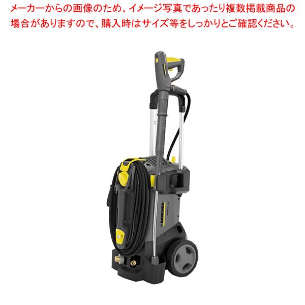 ケルヒャー 業務用高圧洗浄機 HD4/8C 60Hz新タイプ【ECJ】<br>【メーカー直送/代引不可】