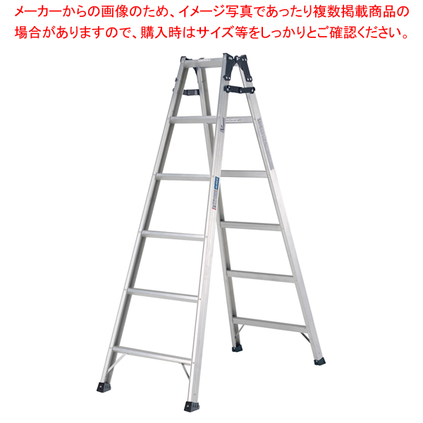 はしご兼用脚立 PRS-WA型 PRS-210WA 【ECJ】