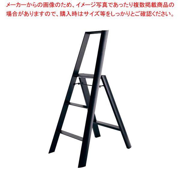 ルカーノ ステップスツール ML2.0-3 ブラック 【ECJ】
