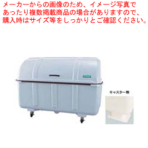 ジャンボステーション J1500K 固定足式【 メーカー直送/代引不可 】 【ECJ】