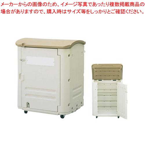 ワイドストレージ 400 (400l) キャスター付【 メーカー直送/代引不可 】 【ECJ】