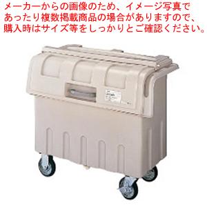 セキスイ ダストカート #300 EDC3G(300l)【 メーカー直送/代引不可 】 【ECJ】