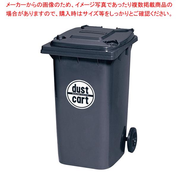 ダストカート KT-240【 メーカー直送/代引不可 】 【ECJ】