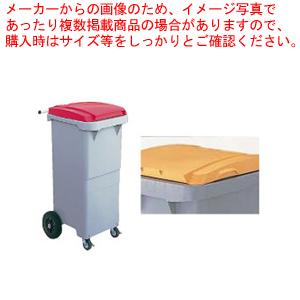 セキスイ リサイクルカート #110 搬送型 RCN11H イエロー【 メーカー直送/代引不可 】 【ECJ】