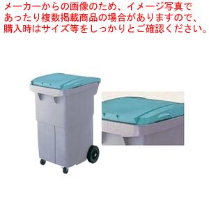セキスイ リサイクルカート #200 搬送型 RCN210 グリーン【 メーカー直送/代引不可 】 【ECJ】