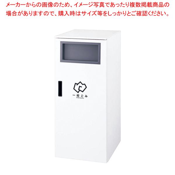 6-1255-0401 リサイクルボックス カウンタータイプ A 一般ごみ 【ECJ】