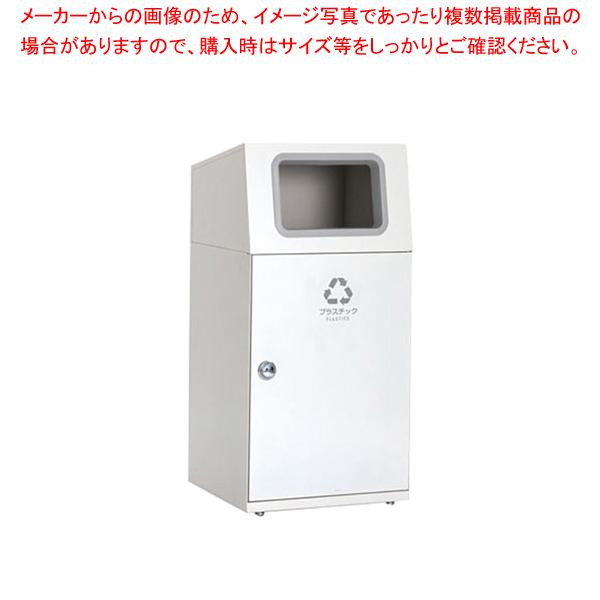 分別屑入 ニートST プラスチック【 メーカー直送/代引不可 】 【ECJ】