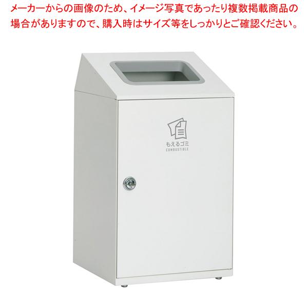 6-1257-0201 分別屑入 ニートSTF もえるゴミ用 【ECJ】