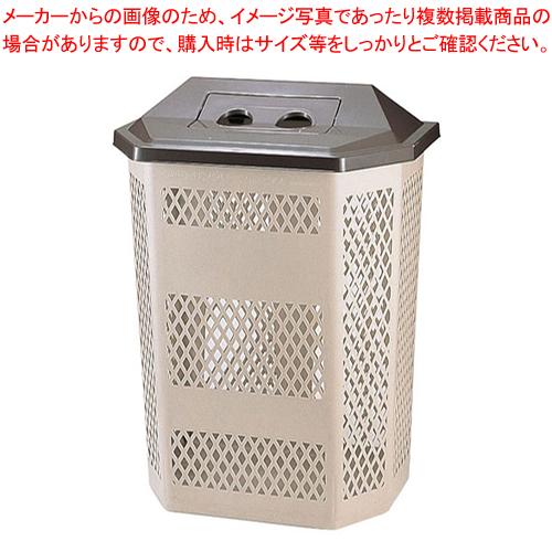 サンクリーンボックス A-4(空缶蓋)【 ゴミ箱 屋外専用くず入 ダストボックス 屋外 】 【ECJ】