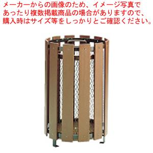 木調くずいれ YD-66C-IY【 ゴミ箱 屋外専用くず入 ダストボックス 屋外 】 【ECJ】