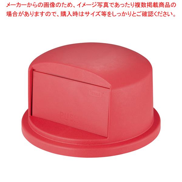 トラスト ラウンドコンテナ用ドーム蓋 1633 レッド(1013用) 【ECJ】