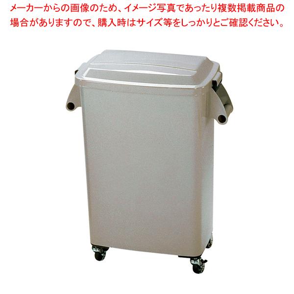 厨房ペール(キャスター付) CK-70 グレー 【ECJ】