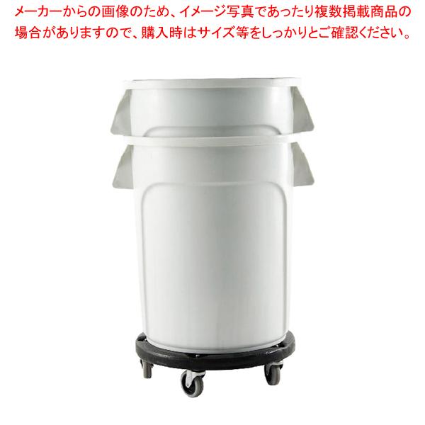 トラスト 野菜水切コンテナセット 8421 75L【 ゴミ箱 丸ポリペール 】 【ECJ】