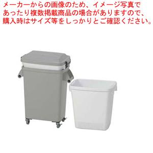 水切り厨房ペール(キャスター付) CW-70 グレー【 ポリペール バケツ ゴミ箱 大型ごみ箱 キッチン 】 【ECJ】