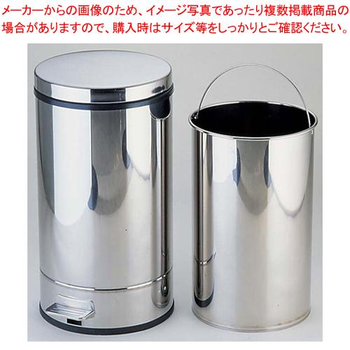 SA18-0ペダルボックス P-5型 中缶付【 ペール ペダルボックス バケツ ゴミ箱 ごみ箱 キッチン 】 【ECJ】