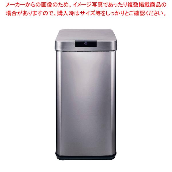 ELPA センサー付ダストボックス SDB-042S 【ECJ】