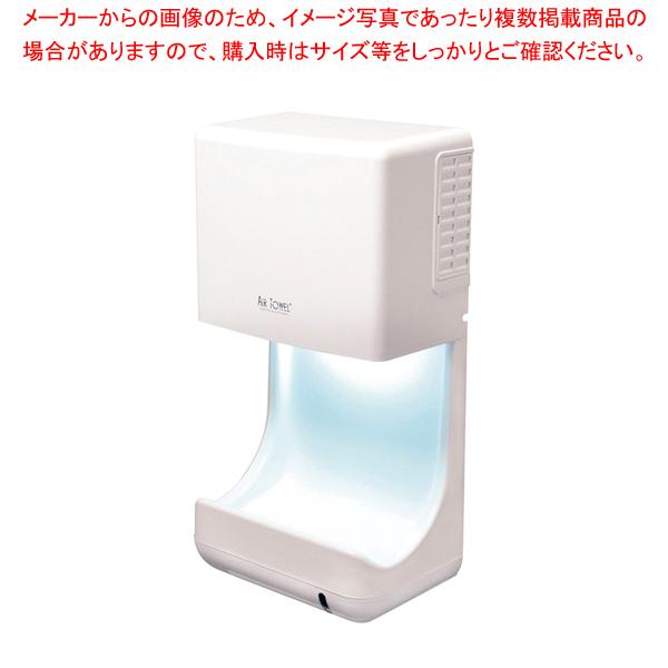 殺菌灯付エアータオル KTM-100GL 【ECJ】