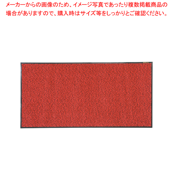 ロンステップマット 900×1800mm 赤黒【 玄関入口用マット 】 【ECJ】