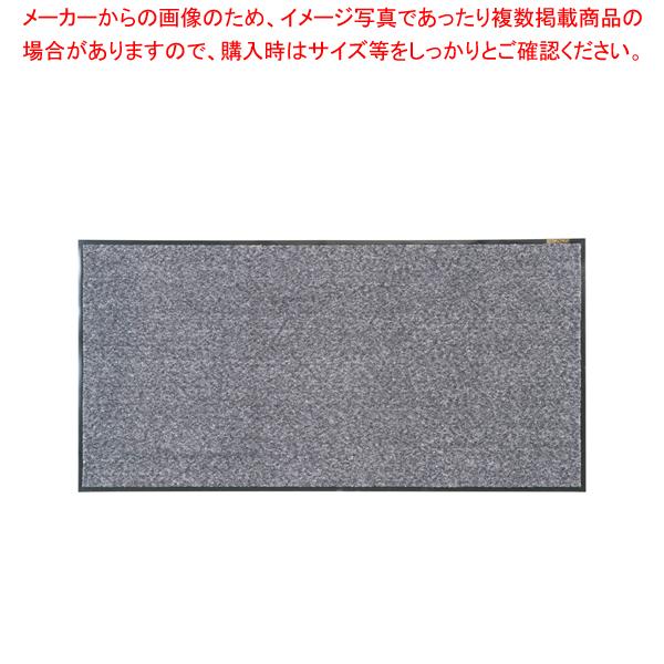ロンステップマット 900×1800mm グレー【 玄関入口用マット 】 【ECJ】