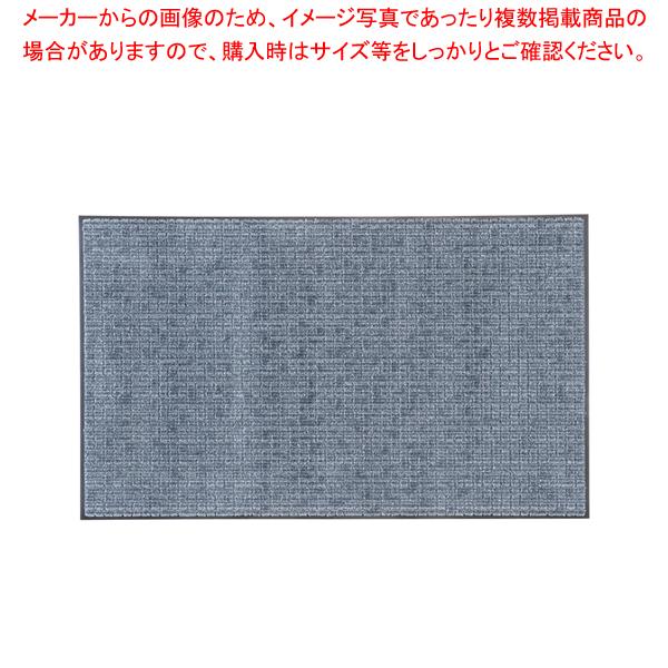 ネオレインマット 900×1500 グレー 【ECJ】