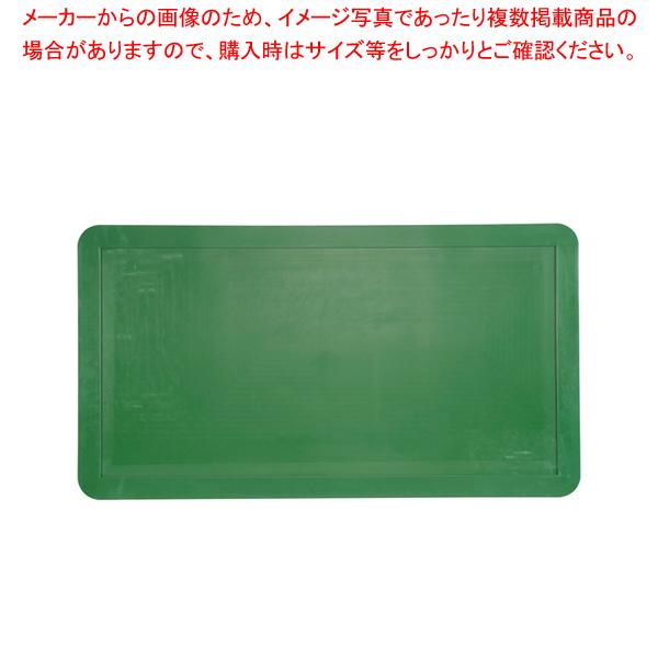 粘着マット フレーム 720×1320【 玄関入口用マット 】 【ECJ】