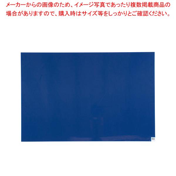 粘着マットシートBS 600×900(60枚層)【 玄関入口用マット 】 【ECJ】