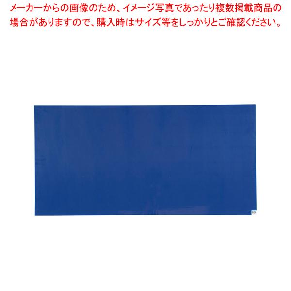 600×1200(60枚層)【 【ECJ】 玄関入口用マット 】 粘着マットシートBS