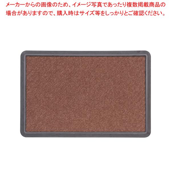 消毒マットセット 600×900 茶【 玄関入口用マット 】 【ECJ】