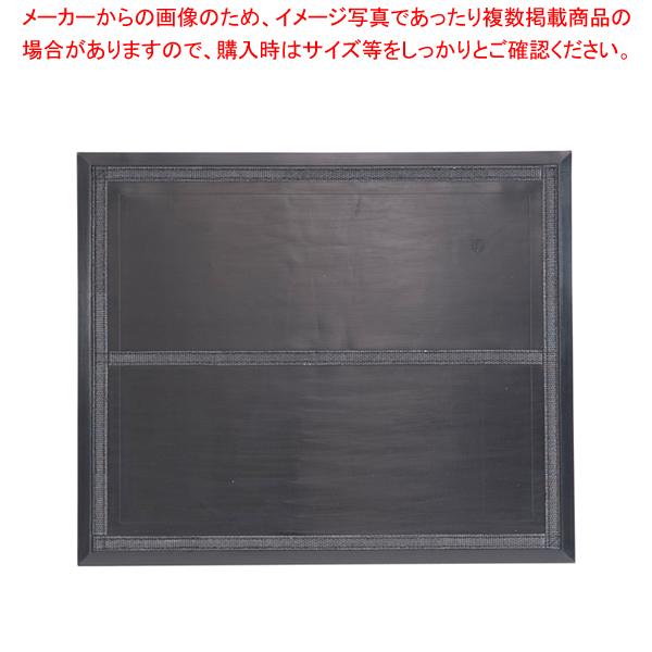 吸油マット用ベース 750×900【 油取りマット 】 【ECJ】