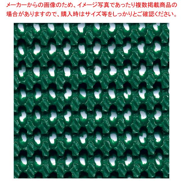 ダイアマットAH ダークグリーン 【ECJ】