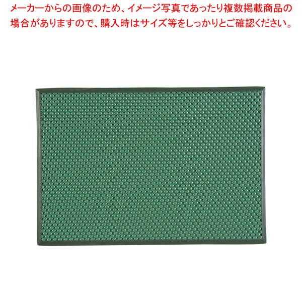 レジ用マット バイオクッション VC-3 640×940×H10【 マット 】 【ECJ】