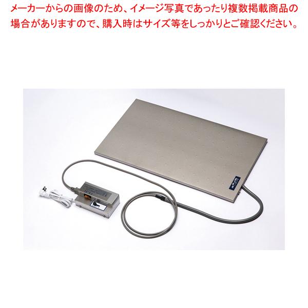 ピオニー 足温器(オールステンレス製) SP-105B 【ECJ】