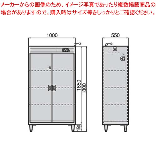 クリーンロッカー(靴用) FSCR1055S【 メーカー直送/代引不可 】 【ECJ】