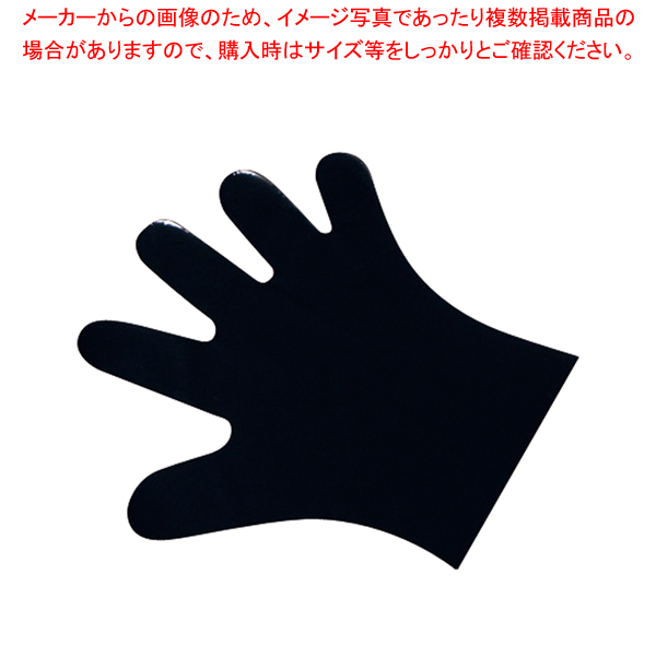MPフーズ サクラメン(1000枚入) M 【ECJ】
