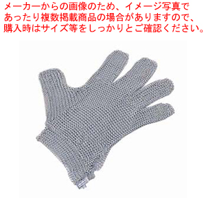 ニロフレックス2000メッシュ手袋5本指 SS SS5-NV(0)【ECJ】【特殊手袋 】