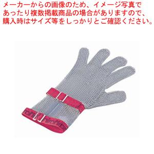 ニロフレックス メッシュ手袋5本指 M C-M5赤 ショートカフ付【ECJ】【特殊手袋 】