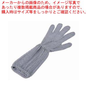 ロングカフ付 メッシュ手袋5本指 L LC-L5-MBO(3)【 エプロン用品 】 【ECJ】