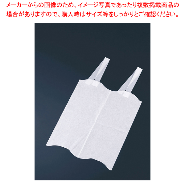 使い捨て エルフエプロン 4折紙タイプ (2000枚入) 【ECJ】