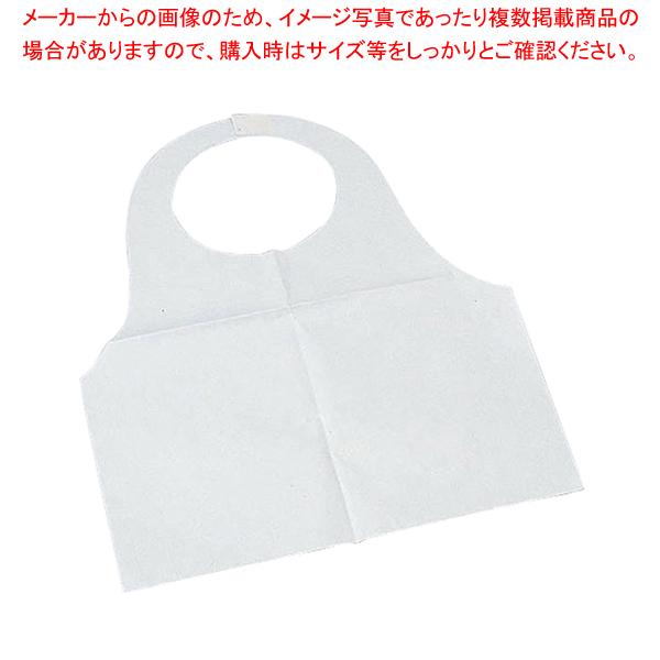 使いすて さっとエプロンL(2000枚) 紙製・大人用【 エプロン用品 】 【ECJ】