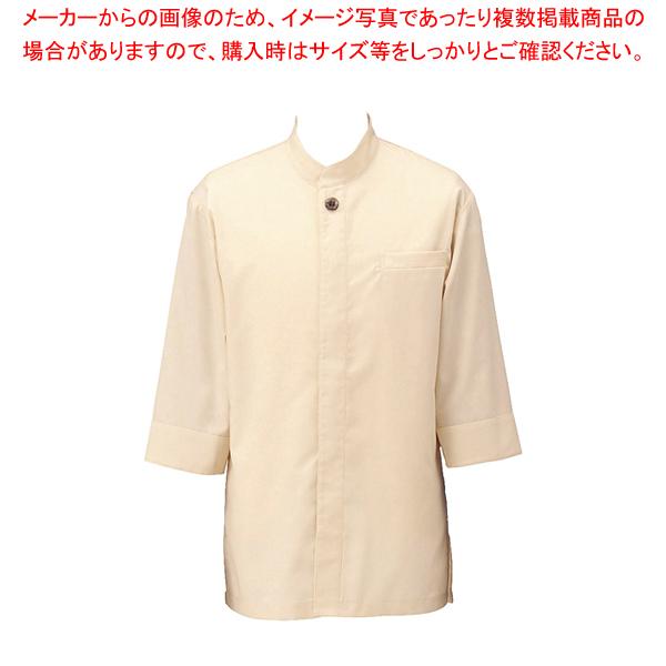 アゼック和風コートシャツ・シングル SLB910-3ベージュ S 【ECJ】