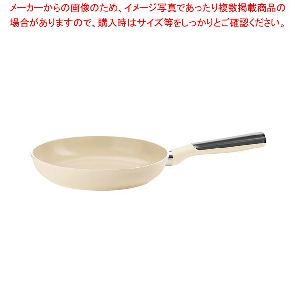 グッチーニIHセラミックコートフライパン 20cm2278.1022 GL【 フライパン 】 【ECJ】