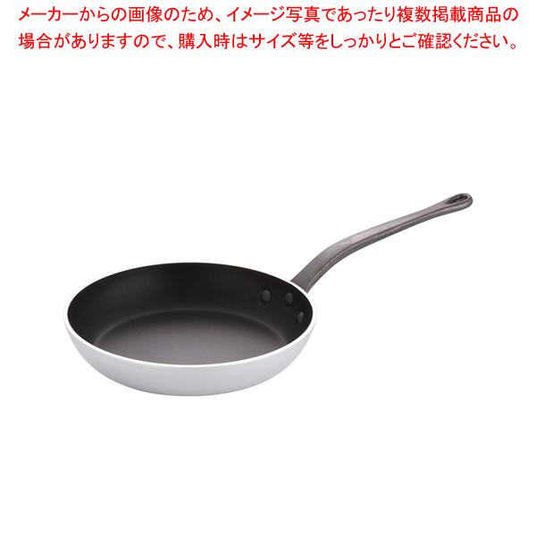 モービル シルバーストーン フライパン 9851.24 24cm 【ECJ】