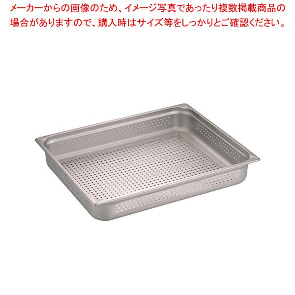 KINGOステンレス 穴明 ホテルパン 21100PS 2/1×100 【ECJ】