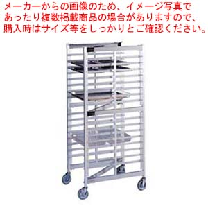SAアルミ製 Z型ホテルパンラックカート 大【 厨房用カート 】 【ECJ】