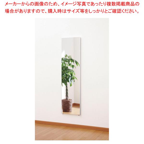姿見 RM-4A 【ECJ】
